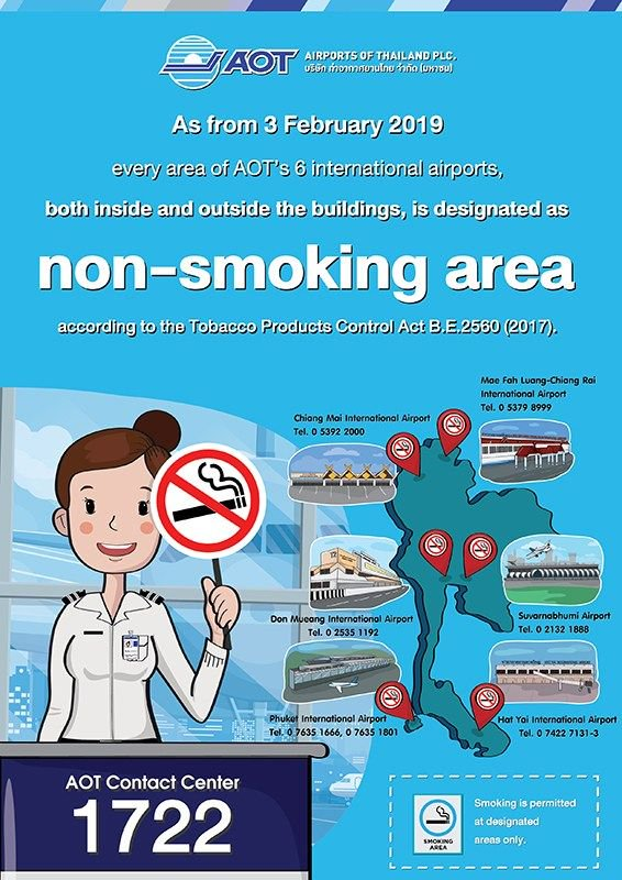 No Smoking at Bangkok Airport